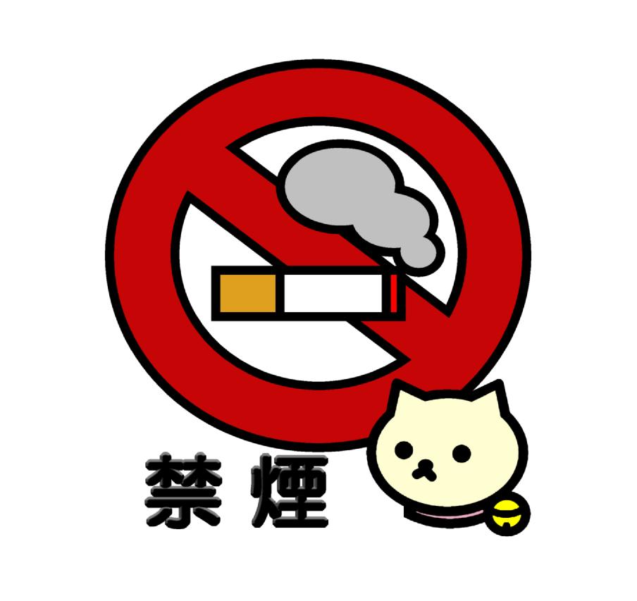 風邪の時にタバコを吸うと悪化する?まずい理由は?やめられない?